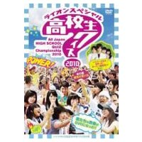 発売日:2010年10月27日 / ジャンル:国内TV / フォーマット:DVD / 組み枚数:1 ...