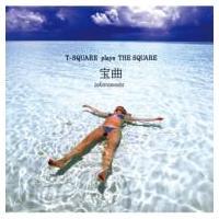 発売日:2010年10月27日 / ジャンル:ジャズ / フォーマット:SACD / 組み枚数:1 ...