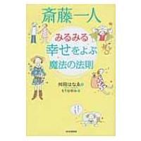 美寿子さんは、本読むときメモとか取りますか?  …