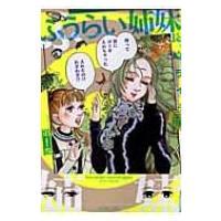 ふうらい姉妹 第1巻 BEAM COMIX / 長崎ライチ  〔コミック〕|hmv