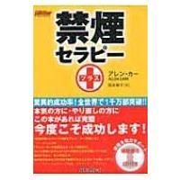 発売日:2010年11月28日 / ジャンル:物理・科学・医学 / フォーマット:本 / 出版社:ロ...