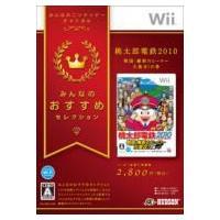 発売日:2011年01月20日 / ジャンル:ゲーム  / フォーマット:GAME / レーベル:ハ...