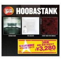発売日:2011年06月22日 / ジャンル:ロック / フォーマット:CD / 組み枚数:3 / ...