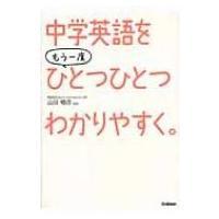SC5 発売日:2011年04月28日 / ジャンル:語学・教育・辞書 / フォーマット:本 / 出...