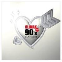 オムニバス(コンピレーション) / クライマックス・ベスト 90's プラチナ  〔CD〕|hmv