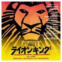発売日:2011年09月28日 / ジャンル:サウンドトラック / フォーマット:CD / 組み枚数...