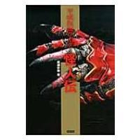 発売日:2011年12月19日 / ジャンル:実用・ホビー / フォーマット:本 / 出版社:カンゼ...