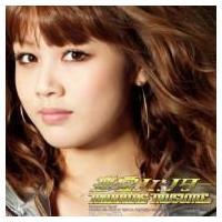 発売日:2012年04月11日 / ジャンル:ジャパニーズポップス / フォーマット:CD Maxi...