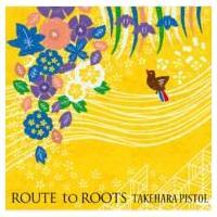 発売日:2012年04月25日 / ジャンル:ジャパニーズポップス / フォーマット:CD / 組み...