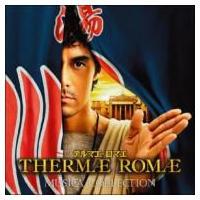 発売日:2012年04月25日 / ジャンル:サウンドトラック / フォーマット:CD / 組み枚数...