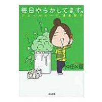 発売日:2012年06月 / ジャンル:文芸 / フォーマット:本 / 出版社:ぶんか社 / 発売国...