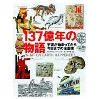発売日:2012年09月09日 / ジャンル:哲学・歴史・宗教 / フォーマット:本 / 出版社:文...