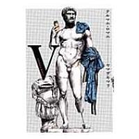 発売日:2012年09月25日 / ジャンル:コミック / フォーマット:コミック / 出版社:エン...