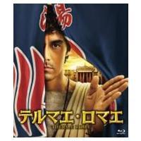 発売日:2012年11月23日 / 監督:武内英樹 / キャスト:阿部寛,上戸彩,北村一輝  ,竹内...