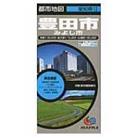 発売日:2012年09月21日 / ジャンル:実用・ホビー / フォーマット:全集・双書 / 出版社...