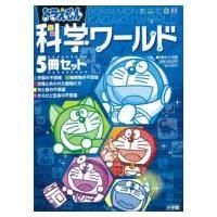 SC5 発売日:2012年11月10日 / ジャンル:物理・科学・医学 / フォーマット:本 / 出...