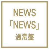 発売日:2013年07月17日 / ジャンル:ジャパニーズポップス / フォーマット:CD / 組み...