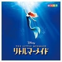 発売日:2013年08月14日 / ジャンル:サウンドトラック / フォーマット:CD / 組み枚数...