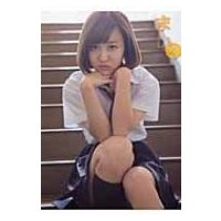発売日:2013年08月05日 / ジャンル:アート・エンタメ / フォーマット:本 / 出版社:ア...