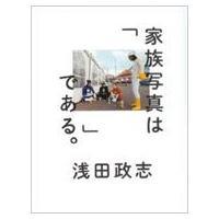 発売日:2013年08月10日 / ジャンル:アート・エンタメ / フォーマット:本 / 出版社:亜...