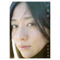 発売日:2013年11月09日 / ジャンル:アート・エンタメ / フォーマット:本 / 出版社:ワ...