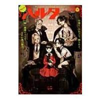 発売日:2013年11月15日 / ジャンル:コミック / フォーマット:コミック / 出版社:Ka...