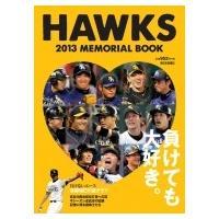 発売日:2013年11月11日 / ジャンル:実用・ホビー / フォーマット:本 / 出版社:西日本...