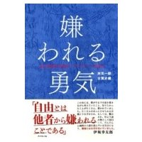 SC5 発売日:2013年12月13日 / ジャンル:社会・政治 / フォーマット:本 / 出版社:...