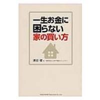 発売日:2013年12月21日 / ジャンル:経済・ビジネス / フォーマット:本 / 出版社:総合...
