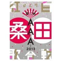 桑田佳祐 / 昭和八十八年度! 第二回ひとり紅白歌合戦 (Blu-ray)  〔BLU-RAY DISC〕|hmv