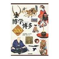 発売日:2014年03月15日 / ジャンル:哲学・歴史・宗教 / フォーマット:本 / 出版社:西...