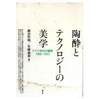 発売日:2014年06月15日 / ジャンル:アート・エンタメ / フォーマット:本 / 出版社:青...