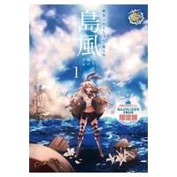 SC5 発売日:2014年10月27日 / ジャンル:コミック / フォーマット:コミック / 出版...