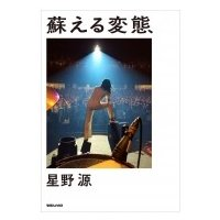 freeship 発売日:2014年05月09日 / ジャンル:アート・エンタメ / フォーマット:...