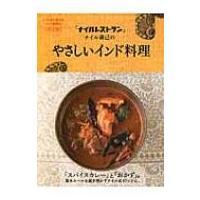 発売日:2014年05月28日 / ジャンル:実用・ホビー / フォーマット:本 / 出版社:世界文...