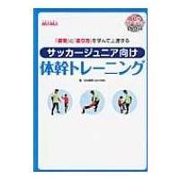 発売日:2014年04月28日 / ジャンル:実用・ホビー / フォーマット:本 / 出版社:ソル・...