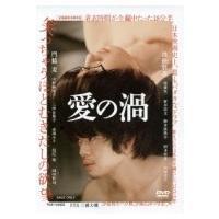 発売日:2014年08月08日 / ジャンル:邦画 / フォーマット:DVD / 組み枚数:1 / ...