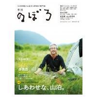 発売日:2014年06月20日 / ジャンル:実用・ホビー / フォーマット:本 / 出版社:西日本...