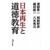 発売日:2014年06月02日 / ジャンル:語学・教育・辞書 / フォーマット:本 / 出版社:モ...