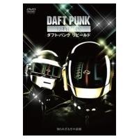 発売日:2014年09月17日 / ジャンル:ダンス&ソウル / フォーマット:DVD / 組み枚数...