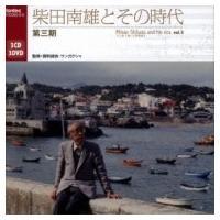 発売日:2014年09月03日 / ジャンル:クラシック / フォーマット:CD / 組み枚数:6 ...