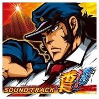 ゲーム ミュージック  / 押忍!サラリーマン番長 国内盤 〔CD〕|hmv