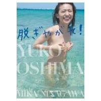 freeship 発売日:2014年09月18日 / ジャンル:アート・エンタメ / フォーマット:...