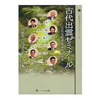 発売日:2014年08月28日 / ジャンル:哲学・歴史・宗教 / フォーマット:本 / 出版社:島...