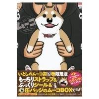 freeship 発売日:2014年11月21日 / ジャンル:コミック / フォーマット:コミック...