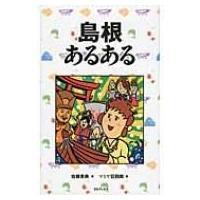 発売日:2015年02月10日 / ジャンル:実用・ホビー / フォーマット:本 / 出版社:Toブ...