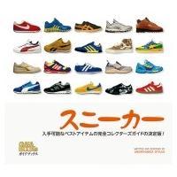 発売日:2015年03月10日 / ジャンル:実用・ホビー / フォーマット:本 / 出版社:ガイア...