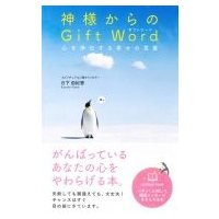 Gift word gift word negle Image collections