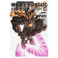 発売日:2015年12月10日 / ジャンル:コミック / フォーマット:本 / 出版社:Kadok...