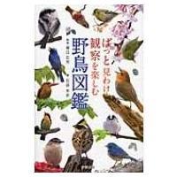 SC5 発売日:2015年03月23日 / ジャンル:物理・科学・医学 / フォーマット:本 / 出...